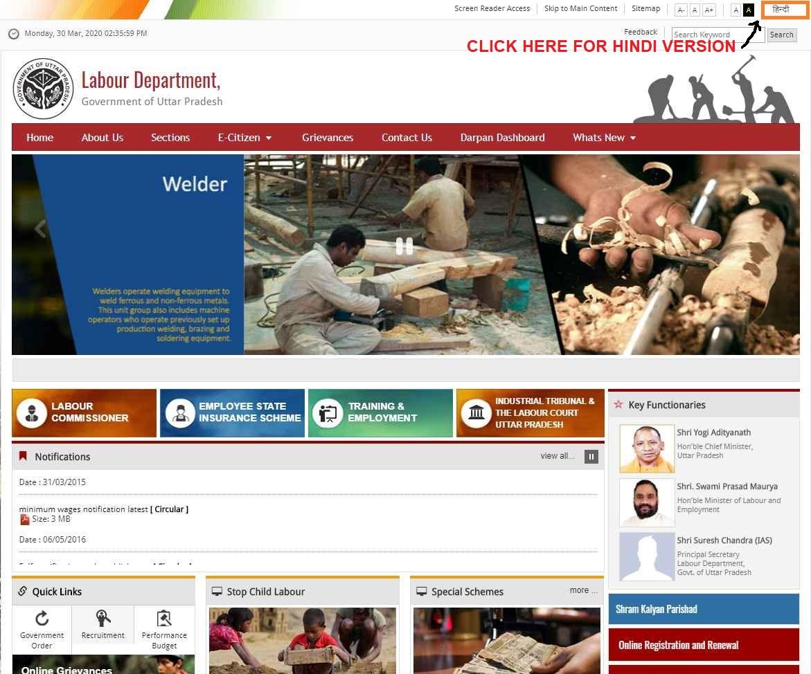 majdur bhatta yojana online form