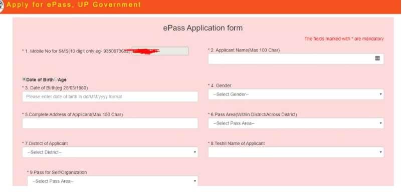 up-e-pass-online-registration