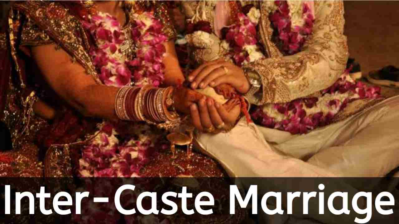 Maharashtra Inter-Caste Marriage scheme 2020