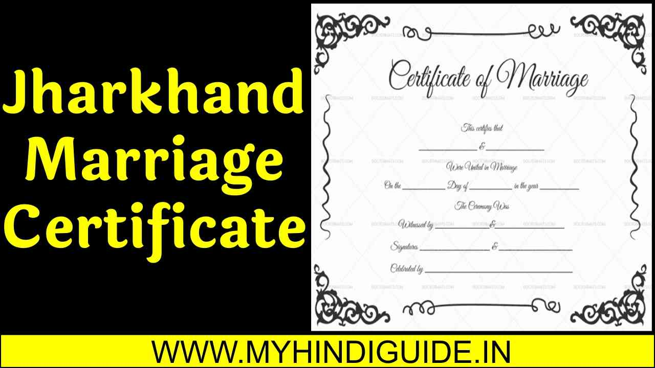 Jharkhand Marriage Certificate